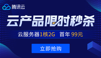 ��楱拌��层���茬�㈠������绉�娈猴���娆�1��2G�叉��(fu)����(qi)锛�棣�骞�99��